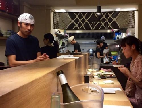restaurant-aiueno-portada